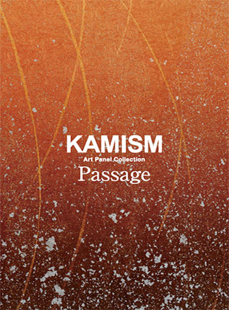 KAMISM Art Panel Collection [Passage]